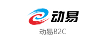 动易B2C